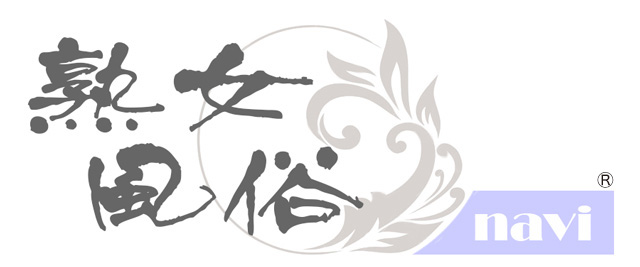 熟女風俗デリヘル情報サイト|熟女風俗Navi